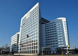 Украина обратилась в Международный уголовный суд