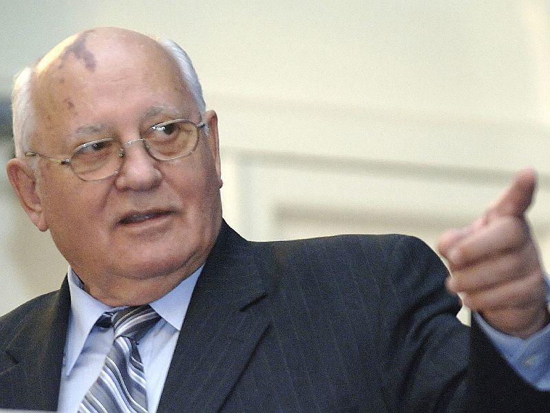 Горбачева намерены судить