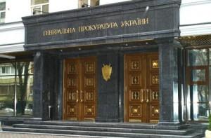 Генпрокуратура завела дело на Кузьмина