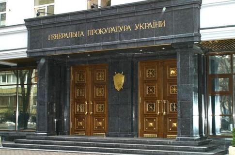 Генпрокуратура начала расследовать убийство украинского военного