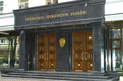Генпрокуратура накажет правоохранителей за пособничество сепаратистам