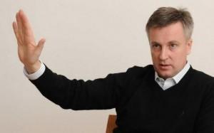 Сепаратистские акции на Востоке прекратятся - Наливайченко