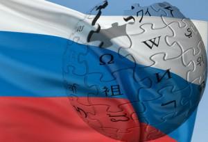 В Википедии появилась страница, посвященная Донецкой народной республике