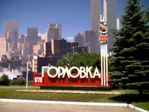В Горловке захватили пять инкассаторских авто Приватбанка