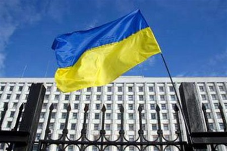 Со здания Донецкой облгосадминистрации сняли герб Украины (ФОТО)
