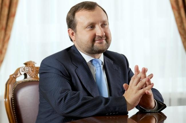 ГПУ расследует земельные махинации Арбузова