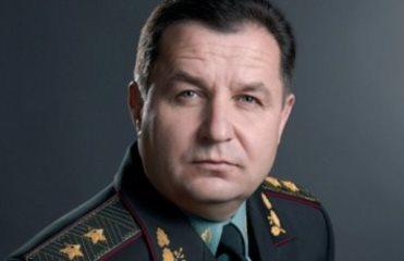 Турчинов уволил командующего внутренних войск Полторака
