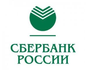 Нацбанк не смог доказать причастность Сбербанка России к финансированию террористов