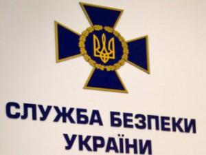 СБУ задержала российскую шпионку