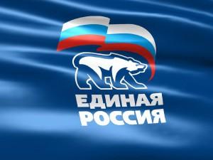В Симферополе подожгли офис партии «Единая Россия»