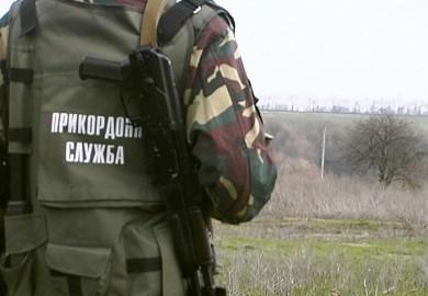 Луганских пограничников приняли за