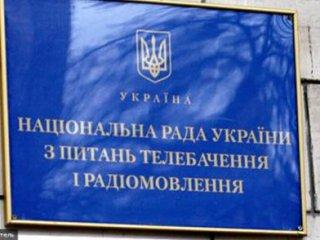 Члена Нацсовета по телевидению Баранова обьявили в розыск