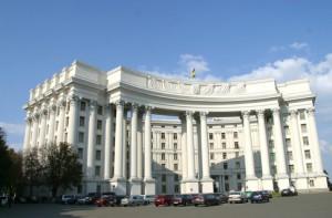 МИД передал ООН часть доказательств о российских действиях в Украине