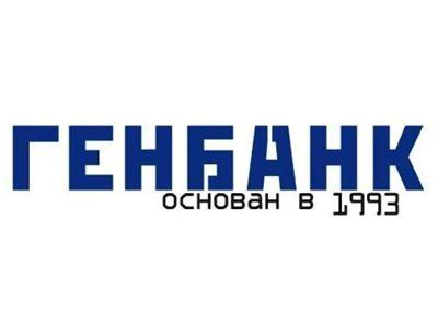 Первый российский банк начал работу в Крыму