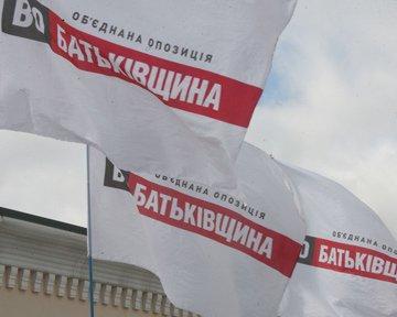 Руководство МВД и СБУ нужно сменить - Батькивщина