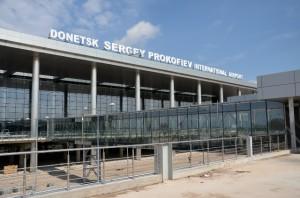 Пророссийские активисты заняли аэропорт