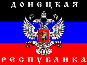 Нацгвардия изъяла 800 заполненных бюллетеней в Новоазовске Донецкой области