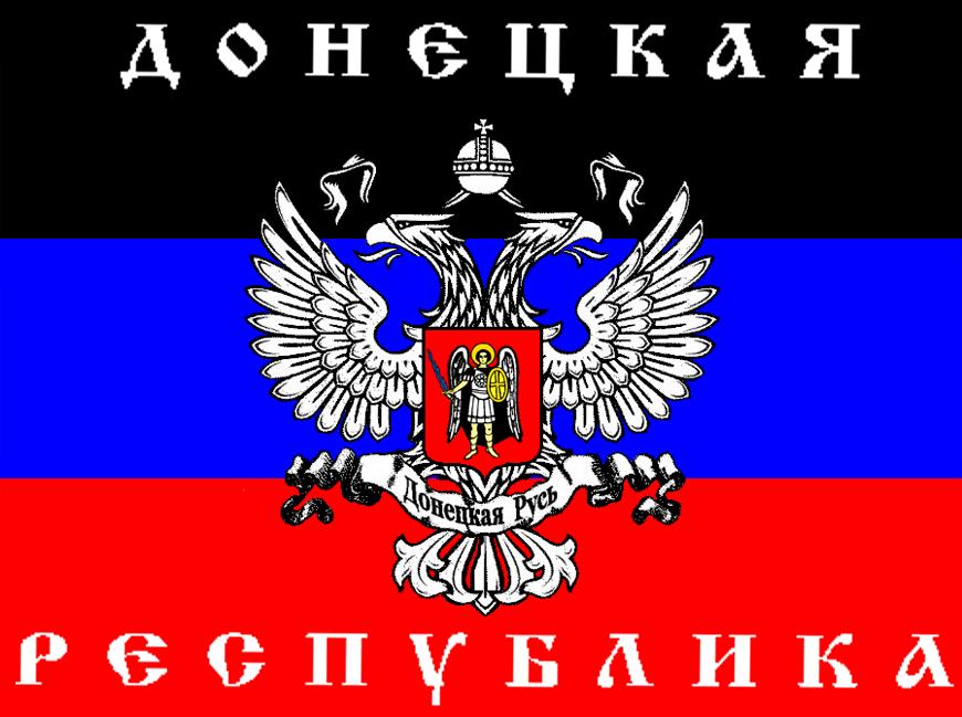 В Ждановке сепаратисты захватили здание горсовета