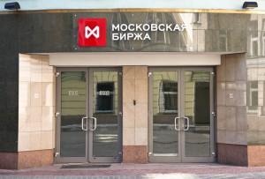 На Московской бирже усилился спад