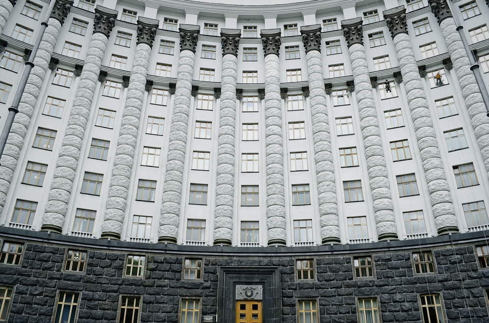ВР подготовила почву для роспуска фракции КПУ