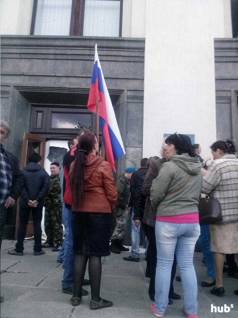 Сепаратисты контролируют 15 админзданий в Донецкой области