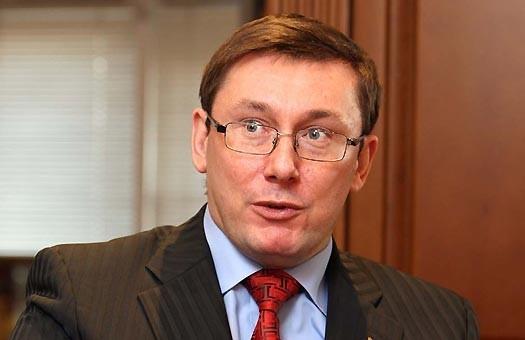 Луценко рассказал об особом статусе Донбасса
