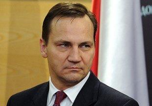 ЕС направляет миссию в Украину
