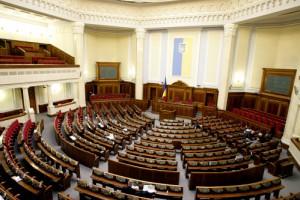 Украина стала ближе к безвизовому режиму с ЕС