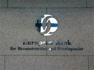 ЕБРР готов вкладывать деньги в украинские проекты