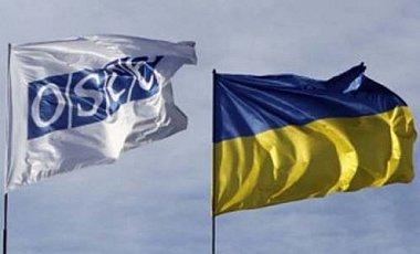 В Донецкой области пропали представители миссии ОБСЕ - МИД