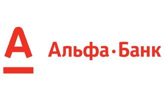Акционеры Альфа-Банка купили 99, 7% акций