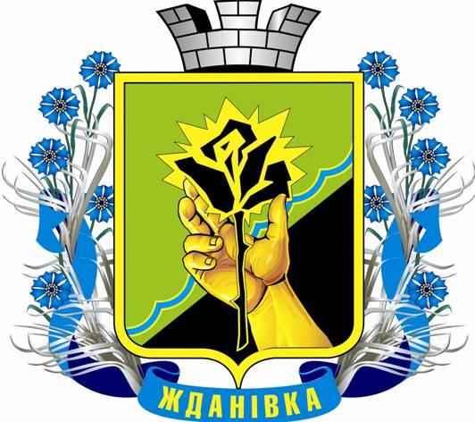 В Ждановке захватили горсовет
