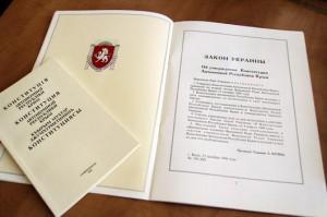 Совет Крыма принял Конституцию