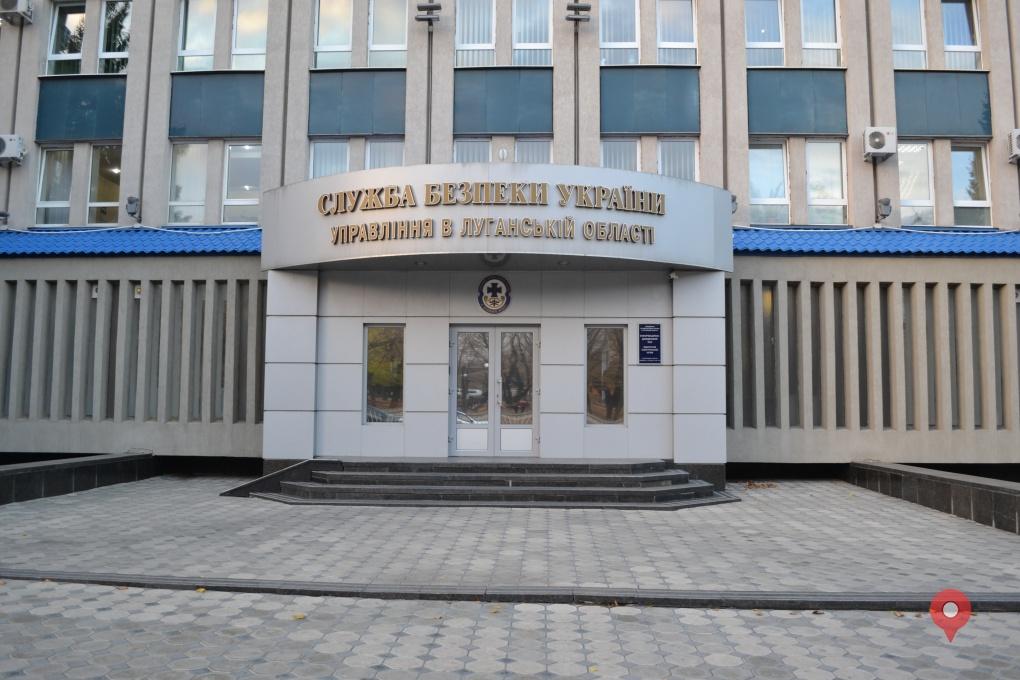 Захват луганского СБУ расследует милиция