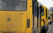 На Киевщине обстреляли маршрутное такси