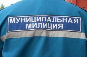 Власть намерена создать муниципальную милицию - Гройсман