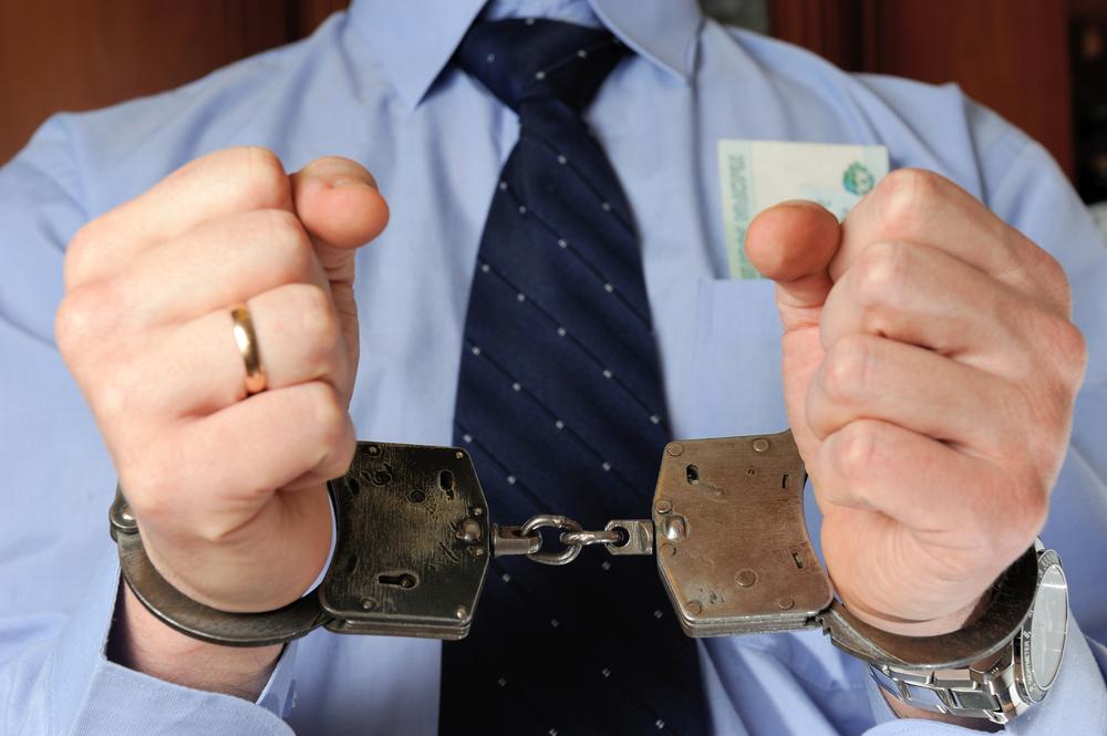 В Украине появится Служба финансовых расследований