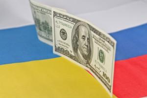 Центробанк России - о том, как будут работать банки в Крыму