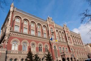Нацбанк выдал банкам 21,5 млрд гривен