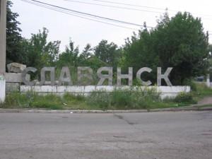 В Славянске ранили двух украинских силовиков