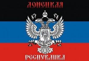 Над исполкомом Константиновки установили флаг