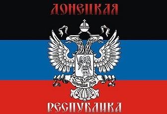 Донецкие сепаратисты окружили санаторий с украинскими военными