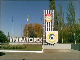 В Краматорске назначили нового начальника милиции