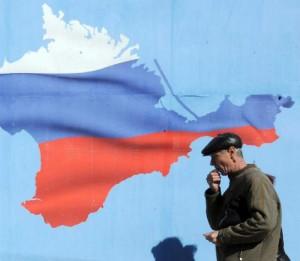 Крымская граница