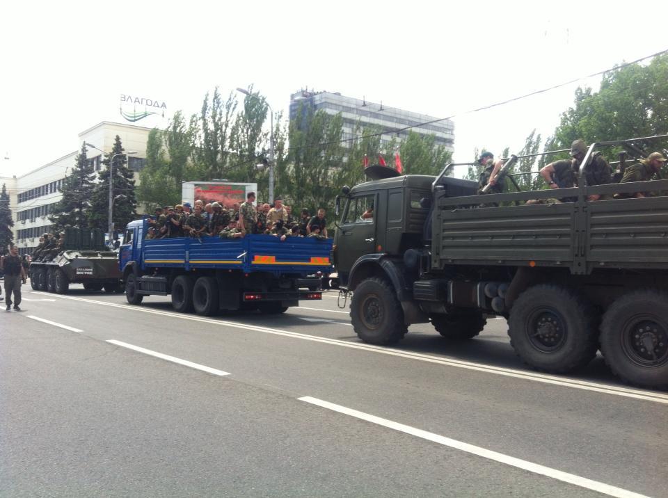 МВД: В Донецке боевики получают по триста долларов в сутки