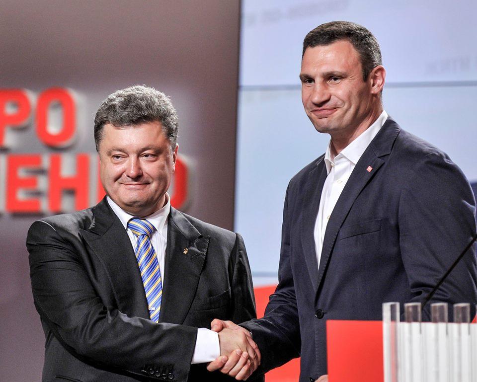 На выборах мэра Киева лидирует Кличко - теризбирком