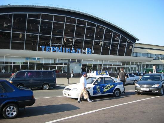В «Борисполе» заминировали терминал «В»