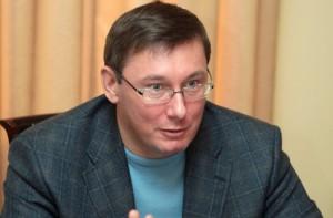 Луценко зарегистрировал свою партию