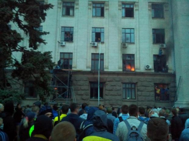 В одесском доме профсоюзов погибли 38 человек