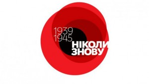 Донецкие сепаратисты пытались сорвать митинг в честь 9 мая